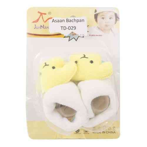 bb485d82d Buy Soft Stuffed Cotton Baby Bootie For Newborn Infant - White ...